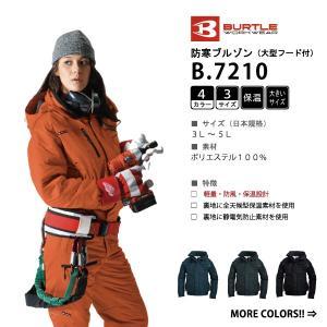 全天候型素材 防寒 ブルゾン 3L-5L 全4色 多機能 大きいサイズ (3着送料無料) workpro