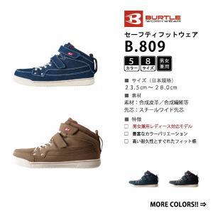 作業靴 デザイン セーフティフットウェア 23.5-28.0cm 全5色 (3着送料無料)|workpro