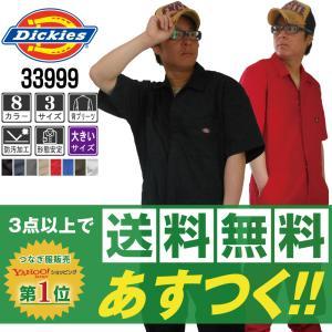 ディッキーズ つなぎ 半袖 半袖つなぎ 3399 (サイズ保証)|workpro