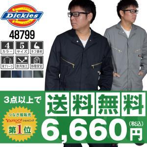 ディッキーズ つなぎ 長袖 長袖つなぎ 4879 大きいサイズ (サイズ保証)|workpro