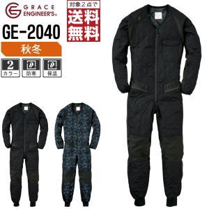 グレースエンジニアーズ 防寒 インナー 長袖 ツナギ GE-2040 全2色 workpro