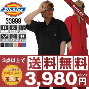 (アウトレット) ディッキーズ つなぎ 半袖 半袖つなぎ 3399 (サイズ保証)|workpro