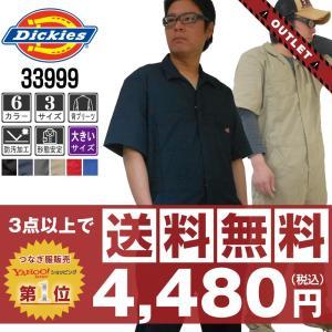 (アウトレット) ディッキーズ つなぎ 半袖 半袖つなぎ 3399 大きいサイズ (サイズ保証)|workpro