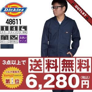 (アウトレット) ディッキーズ つなぎ 長袖 長袖つなぎ 4861 ZIP無し 大きいサイズ (サイズ保証)|workpro