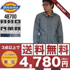 (アウトレット) ディッキーズ つなぎ 長袖 長袖つなぎ 4870 綿100% (サイズ保証)|workpro