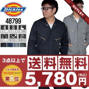 (アウトレット) ディッキーズ つなぎ 長袖 長袖つなぎ 4879 (サイズ保証)|workpro