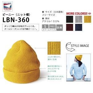 ビーニー (ニット帽) フリーサイズ 全5色 (3着送料無料)|workpro