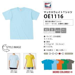 マックスウェイト 半袖 Tシャツ XS-XL 全45色 (3着送料無料)|workpro