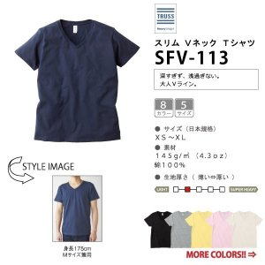 スリムフィット 半袖 Vネック Tシャツ XS-XL 全8色 (3着送料無料)|workpro