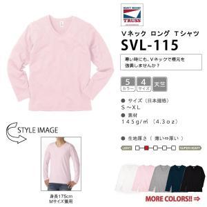 スリムフィット 長袖 Vネック Tシャツ S-XL 全5色 (3着送料無料)|workpro
