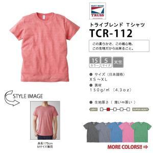 トライブレンド 半袖 Tシャツ XS-XL 全15色 (3着送料無料)|workpro