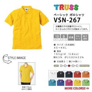 ベーシック 半袖 ポロシャツ XS-XL 全10色 (3着送料無料)|workpro