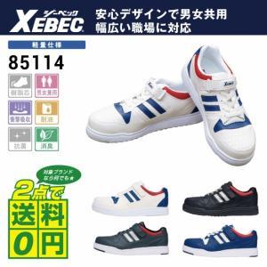 安全靴 スニーカー ジーベック 軽量 耐油 抗菌|workpro
