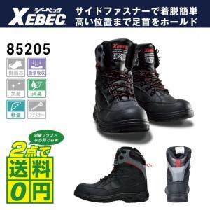 安全靴 スニーカー ジーベック 軽量 抗菌 消臭 簡単着脱|workpro