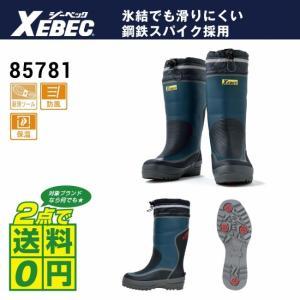 防寒靴 長靴 ジーベック 胴太設計 鋼鉄スパイク採用 防風 ...