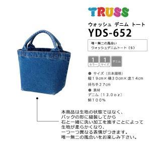ウォッシュ デニム トート バッグ Sサイズ (3着送料無料)|workpro