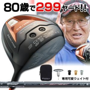 ゴルフ クラブ ドライバー SLE適合 ワークスゴルフ ハイパーブレードシグマ USTマミヤシャフト仕様の商品画像|ナビ