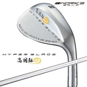ゴルフ クラブ ウェッジ ワークスゴルフ ハイパーブレード高回転ウェッジ スチールシャフト仕様|worksgolf