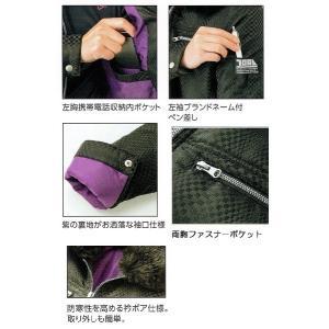 寅壱 3995-124 防寒市松柄ジャケット (3L〜4L)|workshop-kondo|04