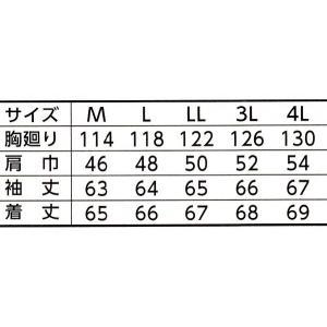 寅壱 3995-124 防寒市松柄ジャケット (3L〜4L)|workshop-kondo|06