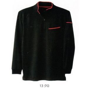 寅壱 5961-623 裏起毛ジップアップハイネックシャツ (M〜LL) メール便対応(1着まで)|workshop-kondo