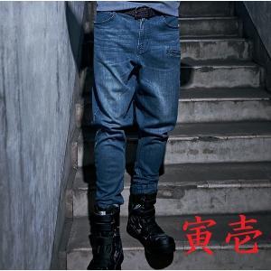 寅壱 8950-720 デニムトラスタイルパンツ (M(77.5cm)〜LL(89.5cm))|workshop-kondo