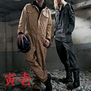 寅壱 3610-501 長袖ツナギ (M〜LL)|workshop-kondo
