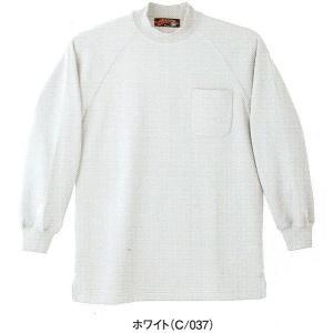自重堂(Mr.JIC) 98044 裏起毛長袖ハイネックシャツ (M〜LL) workshop-kondo