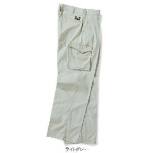 寅壱 2081-207 ツータックパワー (73cm〜85cm) workshop-kondo