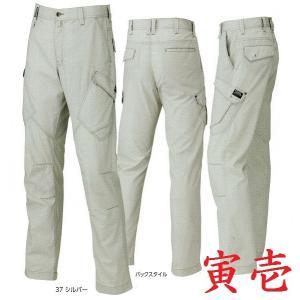 寅壱 5071-219 カーゴパンツ (M(76cm)〜LL(88cm)) workshop-kondo