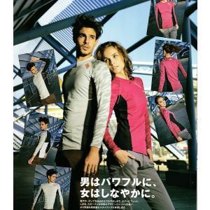 作業服の定番ブランド、寅壱のレディースクルーネックTシャツです。 とにかくダイナミックでカッコイイデ...