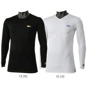 作業服の定番ブランド、寅壱の長袖VネックTシャツです。 とにかく軽量でストレッチ性があり、動きやすさ...