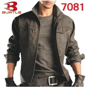 カッコいい作業服で人気のバートルのジャケットです。 オールラウンドなワークシーンに対応した人気モデル...