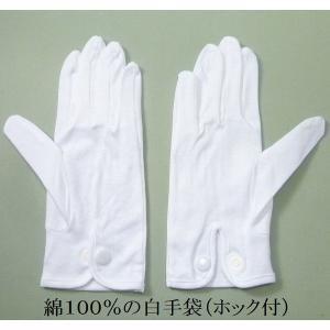 40 ドライブ用セーム手袋 手首ホック付き (綿100%) 1双 メール便対応(6双まで)|workshop-kondo