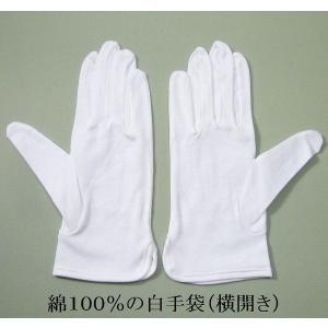 41 ドライブ用セーム手袋 手首横開き (綿100%) 1双 メール便対応(6双まで)|workshop-kondo