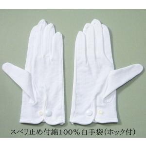55 スベリ止め付カーグローブ 手首ホック付き (綿100%) 1双 メール便対応(6双まで)|workshop-kondo