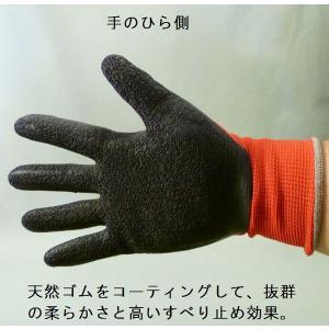 川西工業 マッドグリップ M〜Lサイズ 10双入り|workshop-kondo