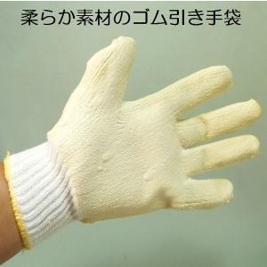ソフトゴム引き手袋 日本製 お得な1ダース(12双)入り|workshop-kondo