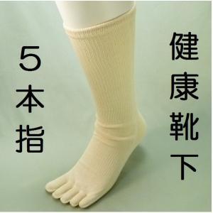 日本製 5本指健康靴下 キナリ 1足 メール便対応商品(3足まで)|workshop-kondo