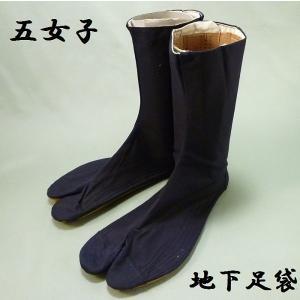 五女子 地下足袋(10枚コハゼ) 24.0cm〜28.0cm workshop-kondo