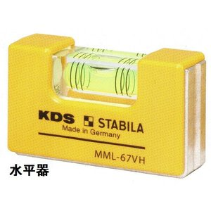 KDS 水平器 マグネットミニレベル|workshop-kondo