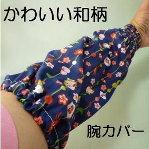 和柄の腕カバー 片側タック付き|workshop-kondo