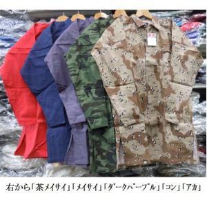寅壱 4441-310 ロングトビシャツ セール特価品 workshop-kondo