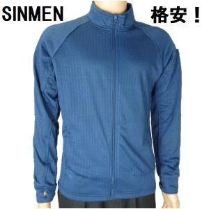 多機能かつリーズナブルな作業服を生み出すシンメンのフリースジャケットです。 ブロック織りの表面感がオ...