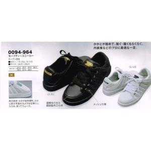 安全靴【寅壱】0094 セーフティースニーカー24.5〜28.0【RCP】|workshop-tamai