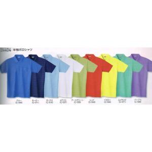 インナー【自重堂】24404シリーズ 半袖ポロシャツS〜5L|workshop-tamai