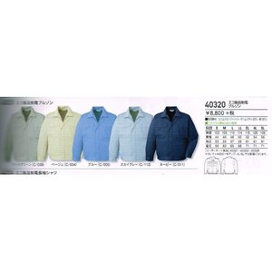 作業服【自重堂】40320シリーズ エコ製品制電ブルゾンS〜5L|workshop-tamai