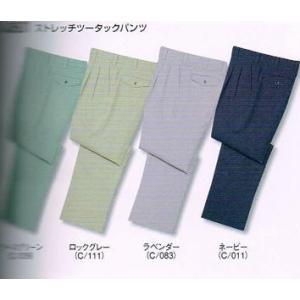 作業服【自重堂】40600シリーズ ストレッチツータックパンツ70〜106|workshop-tamai