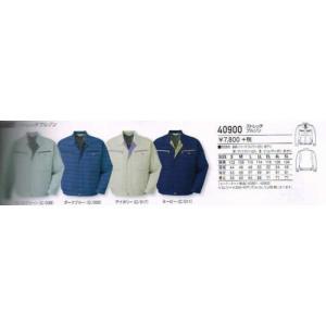 作業服【自重堂】40900シリーズ ストレッチブルゾンS〜5L|workshop-tamai
