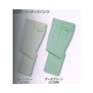 作業服【自重堂】41200シリーズ ツータックパンツ70〜106|workshop-tamai